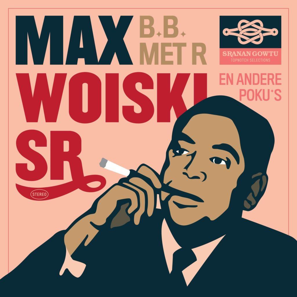 cd-max-sr